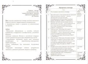 журнал0102