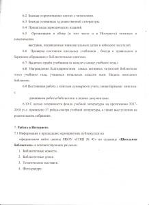 журнал0206