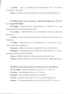 журнал0210