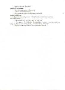 журнал0331