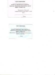 журнал0336
