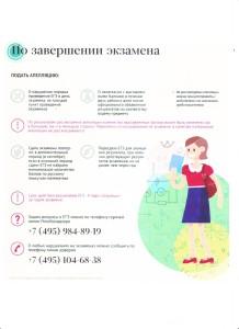 журнал0341
