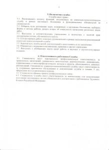 журнал0706