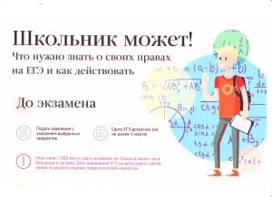 журнал0340