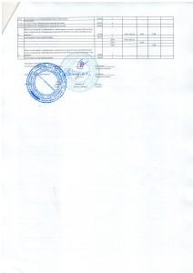 IMG_0005