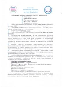 журнал0421