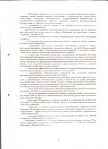 image0116