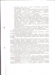 image0117