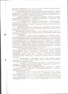 image0118