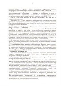 image0148