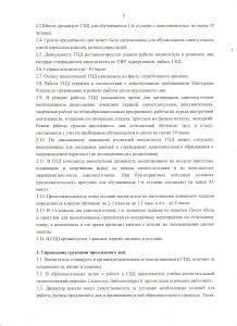 image0152