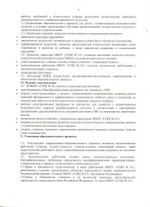 image0179