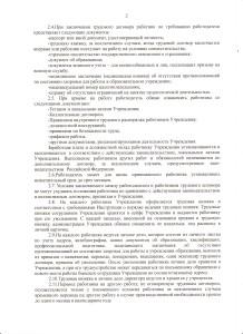 image0260