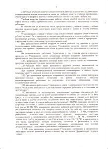 image0261