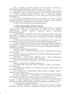 image0262