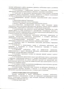 image0263