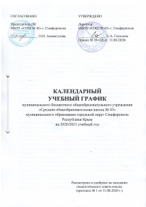 IMG_0015 (1)