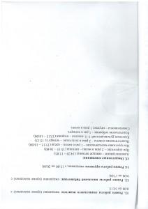 IMG_0116