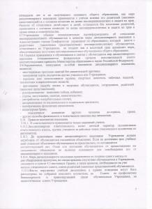 img209