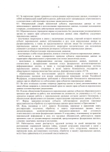 image0200