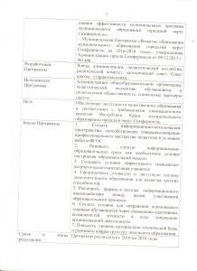 image0278