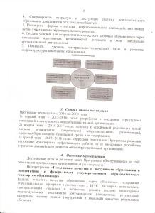 image0283