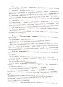 image0288