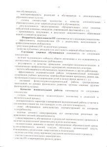 image0290