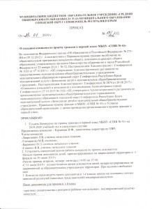 журнал0620