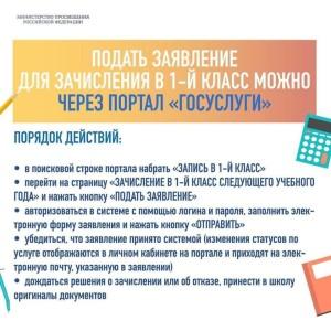 IMG-5d1a1e12c430da02c4ece9ea593151ae-V