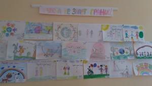 Выставка детских рисунков «Дружба не знает границ»