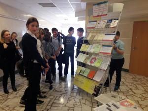 Конференция в библиотеке Франко