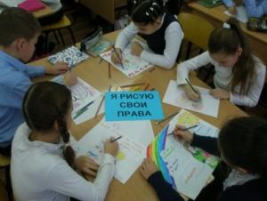 Рисунки на тему «Я рисую свои права»