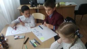 Тренинг «Дети должны учиться вместе»