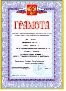 журнал0018