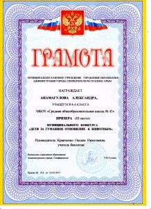 журнал0019