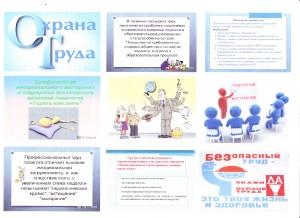 журнал0034