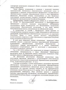 журнал0313