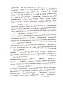 журнал0315