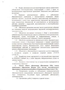 журнал0316