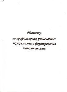журнал0710