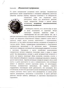 журнал0713