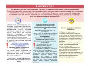 журнал0718
