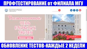 новое ДДОД
