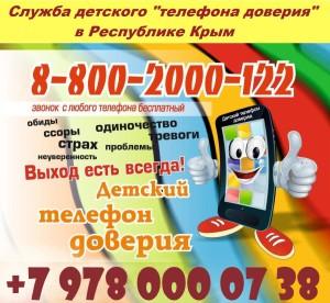 5fc4b1370bc8c1.21101861_listovka