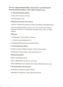 журнал0325