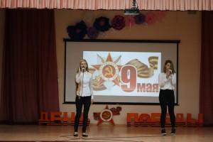 9G5ym3rgHKI (1)