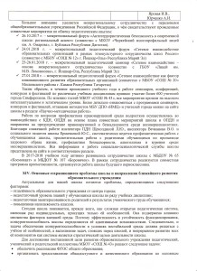 журнал0293
