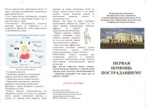 журнал0337