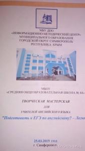 IMG_20190325_194602